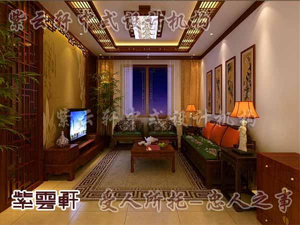 中式别墅装修将古典融进到现代文化中