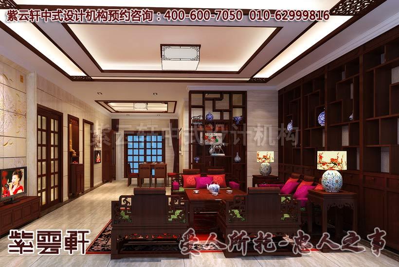 中式风格家装客厅设计装修效果图