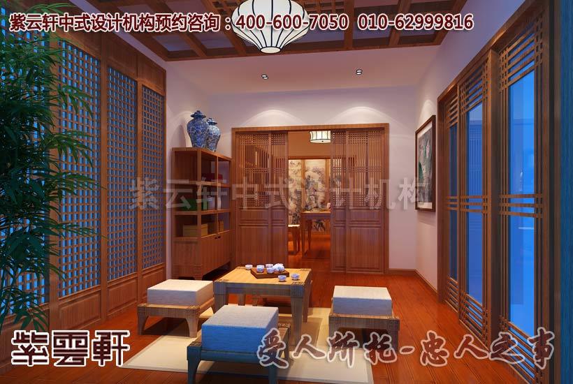 中式风格家装茶室设计装修效果图
