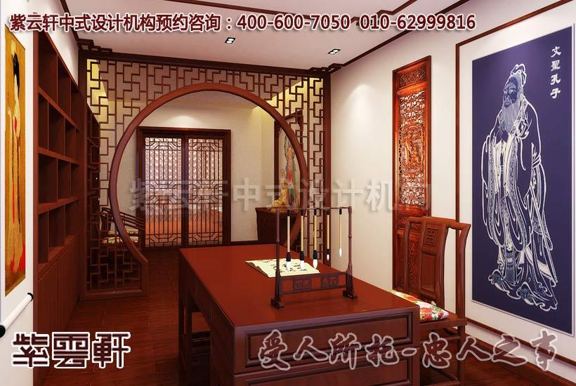 中式风格家装书房设计装修效果图