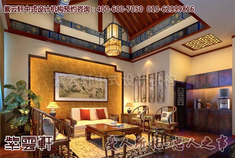 中式四合院客厅设计装修效果图