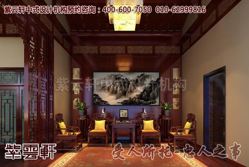 中式四合院书房设计装修效果图