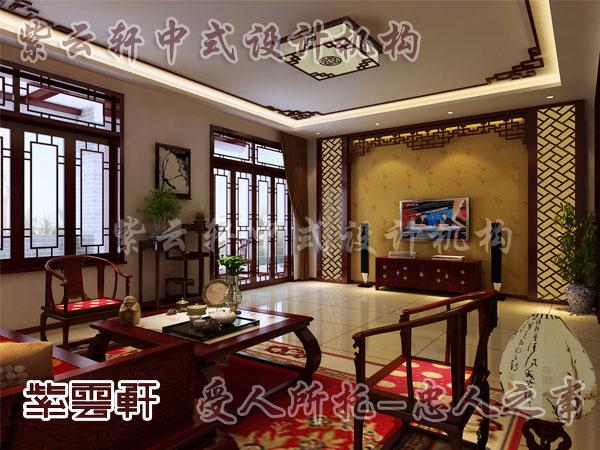 中式别墅装修将室内陈设成为自然景色的延伸