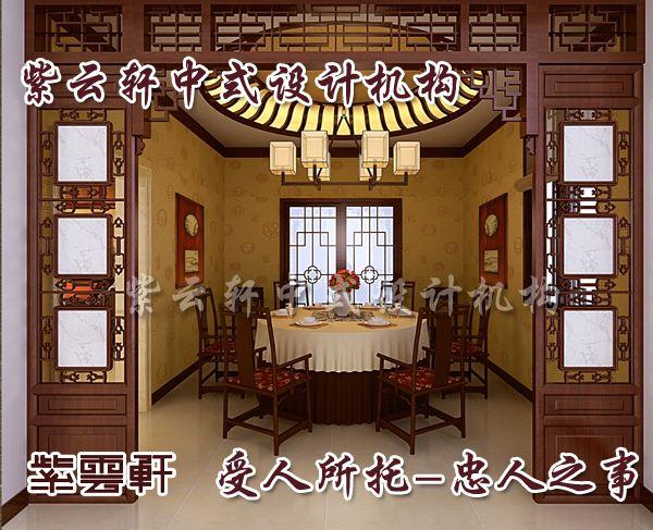 中式装修餐厅效果图
