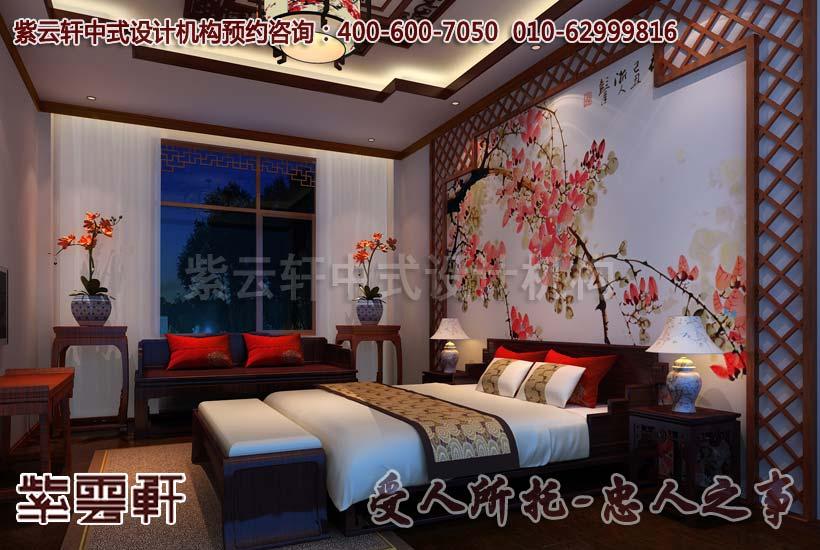 简约中式别墅老人卧室设计装修效果图