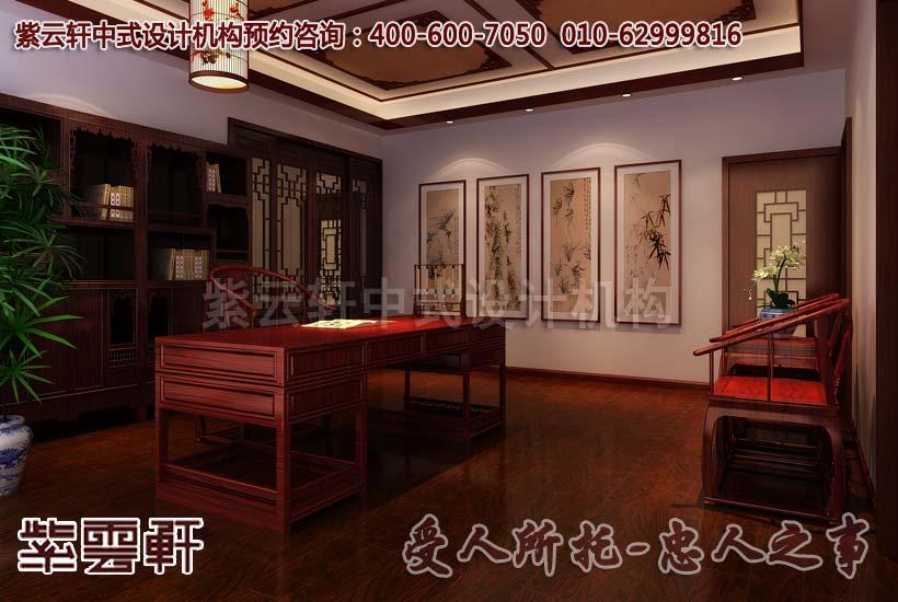 简约中式别墅书房设计装修效果图