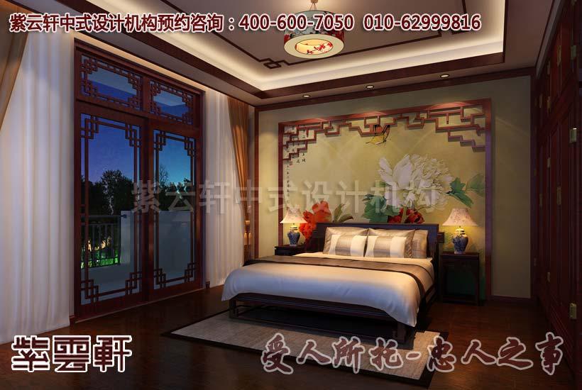 简约中式别墅卧室设计装修效果图