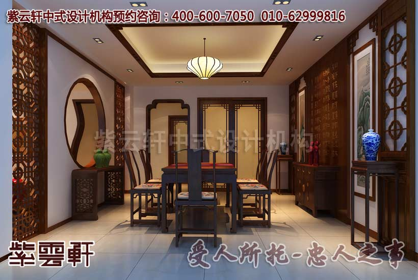 现代中式风格别墅餐厅设计装修效果图图片