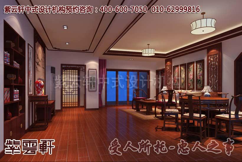 现代中式风格别墅客厅设计装修效果图