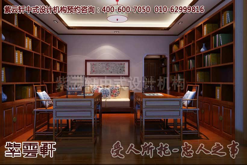 现代中式风格别墅书房设计装修效果图