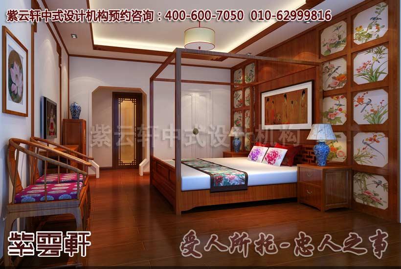 现代中式风格别墅主卧室设计装修效果图