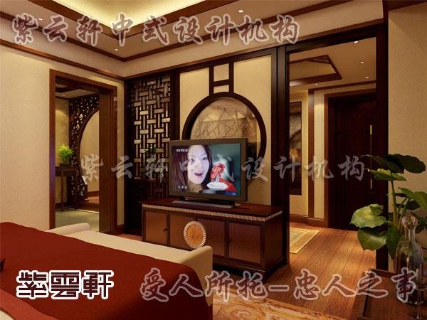 中式客厅装修设计效果图