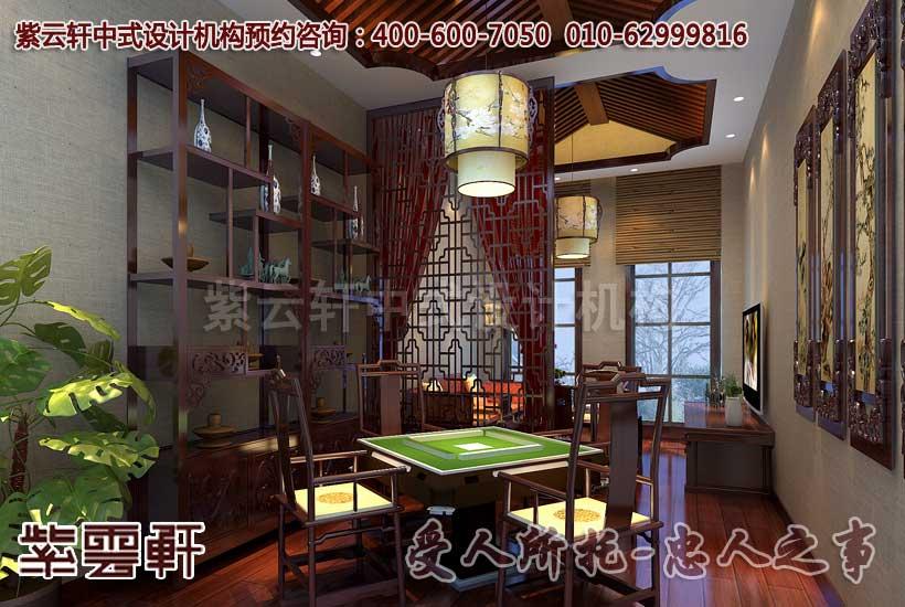 中式茶楼包厢设计装修效果图