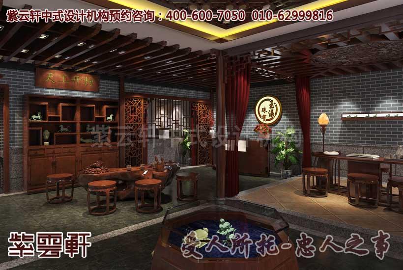 中式休闲玉器会所大厅设计装修效果图