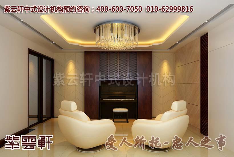 现代中式风格顶楼钢琴房设计装修效果图