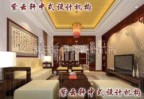 中式装修客厅效果图图片
