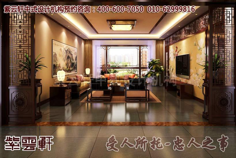 简约古典平层客厅设计装修效果图