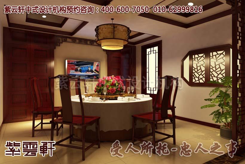 别墅装修图片大全含蓄端庄,赏优雅丰华的东方式情调