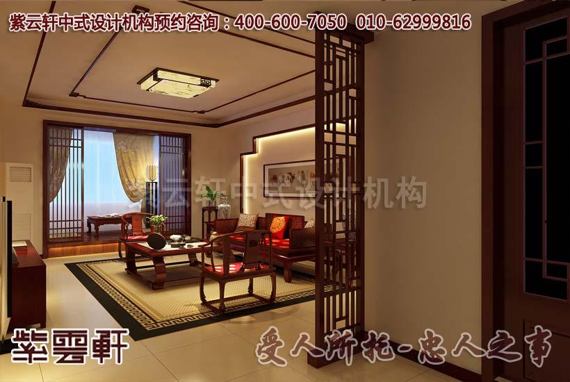 简约中式复式起居室设计装修效果图