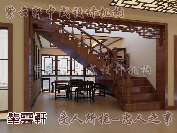 中式室内装修的概念是入世理智和充满历史感