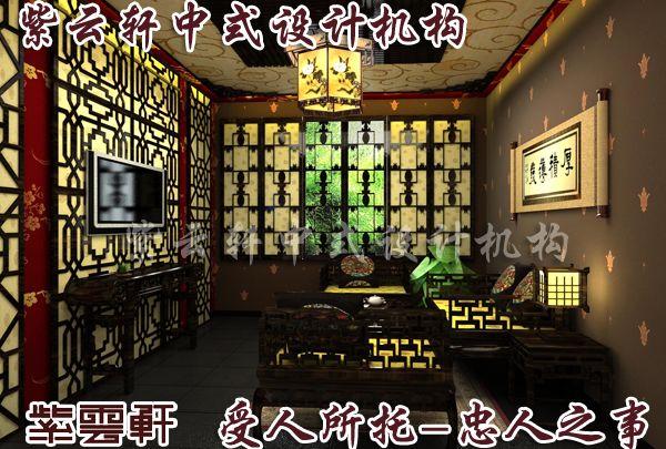 中式会所装修始终和主题风格的要求保持一致