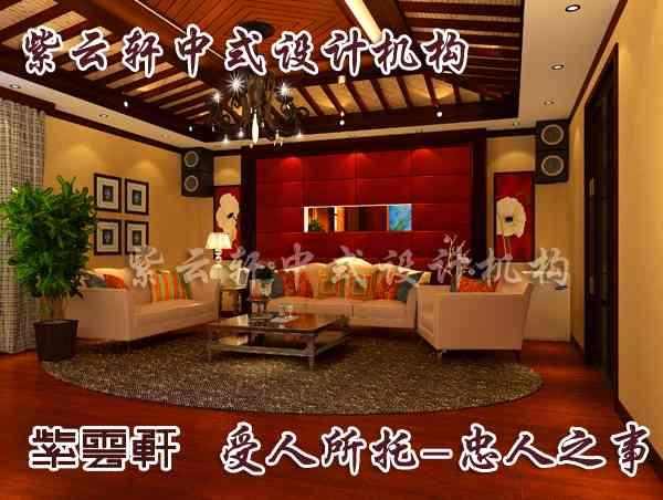中式酒店装修效果图