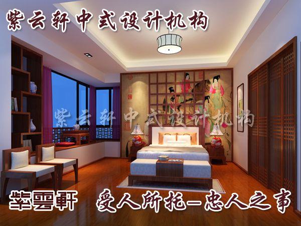 中式室内装修的二度陈设与布置 简约中式风格家装设计 古