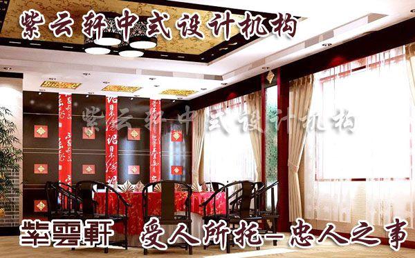 中式餐厅装修风水招财凝聚家庭成员的向心力