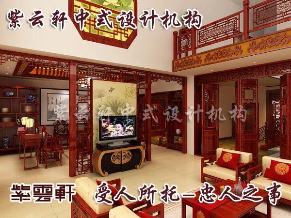 中式古典装修客厅效果图