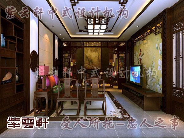 中式设计客厅效果图