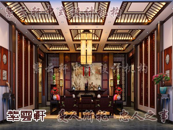 中式設計客廳效果圖