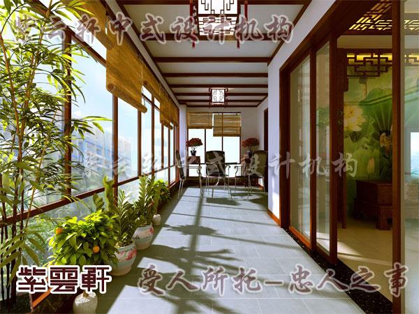 中式设计阳台效果图