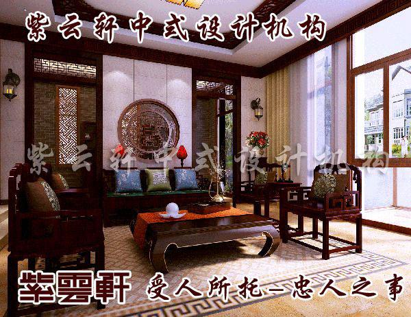 中式客厅装修风水运用令人喜气洋洋赏心悦目