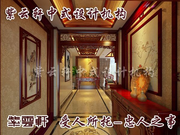 新中式风格玄关效果图