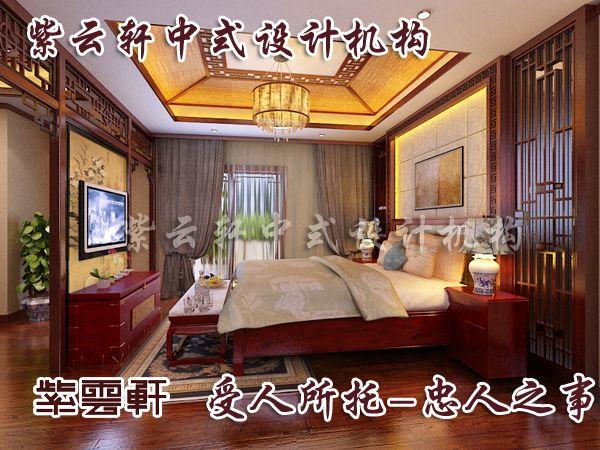 中式古典裝修臥室效果圖