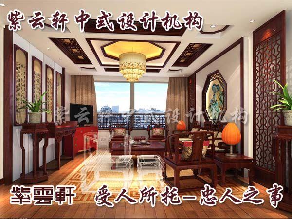中式古典家居装修客厅效果图图片
