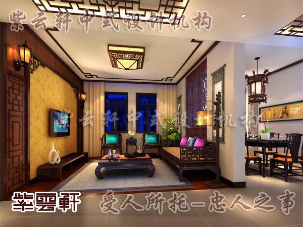 中式风格设计时代变化的一种证明一个新结合