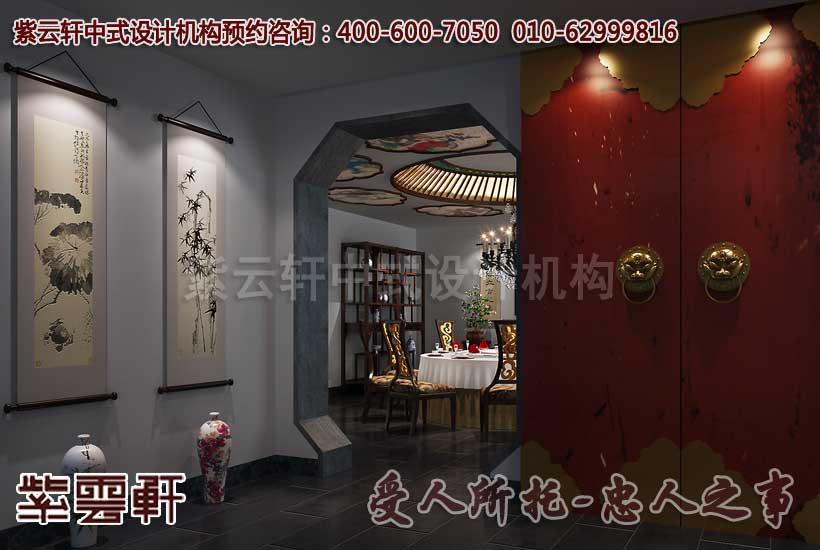 中式休闲会所过厅设计装修效果图