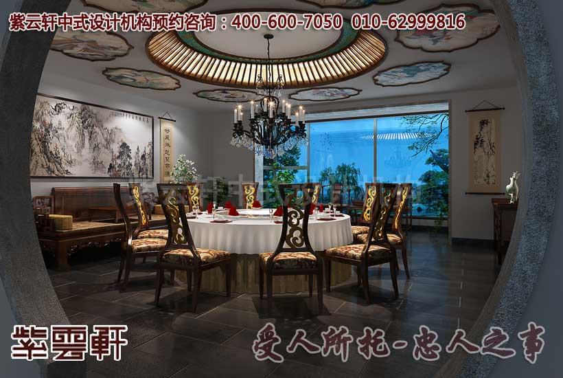 中式休闲会所餐厅设计装修效果图