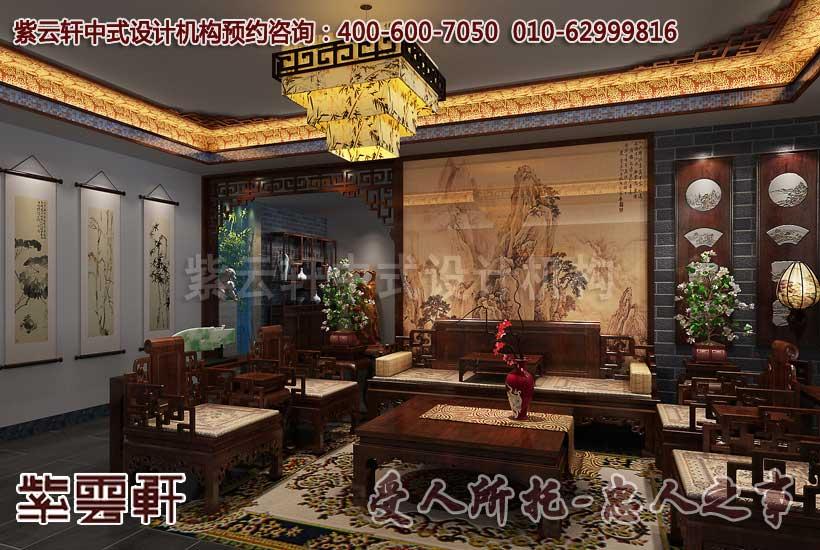中式休闲会所客厅设计装修效果图