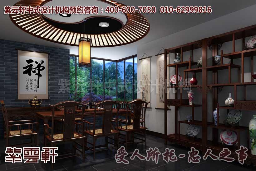 中式休闲会所茶室设计装修效果图