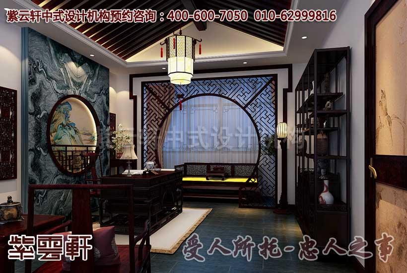 中式休闲会所书房设计装修效果图
