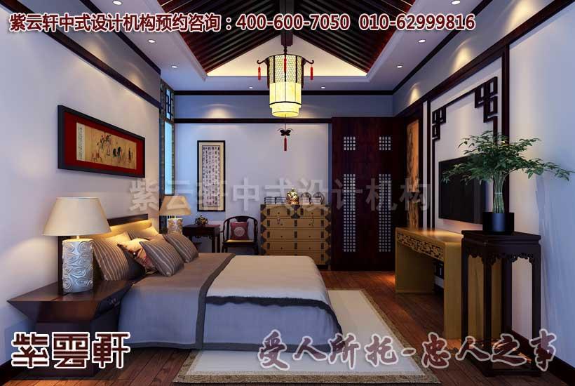 中式休闲会所卧室设计装修效果图