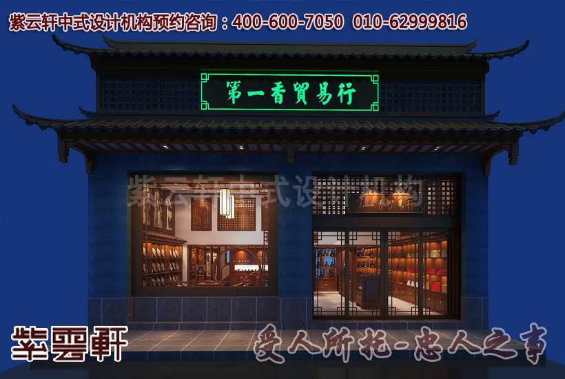 中式茶馆店面设计装修效果图