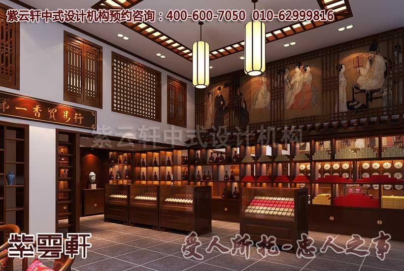 中式茶馆大厅设计装修效果图