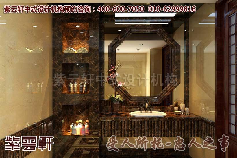 现代中式风格别墅卫生间设计装修效果图