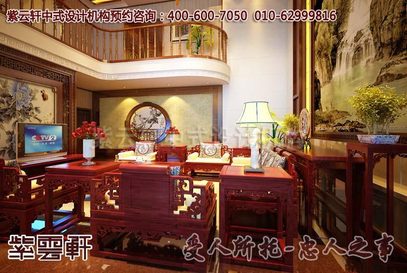 中式简约别墅客厅设计装修效果图