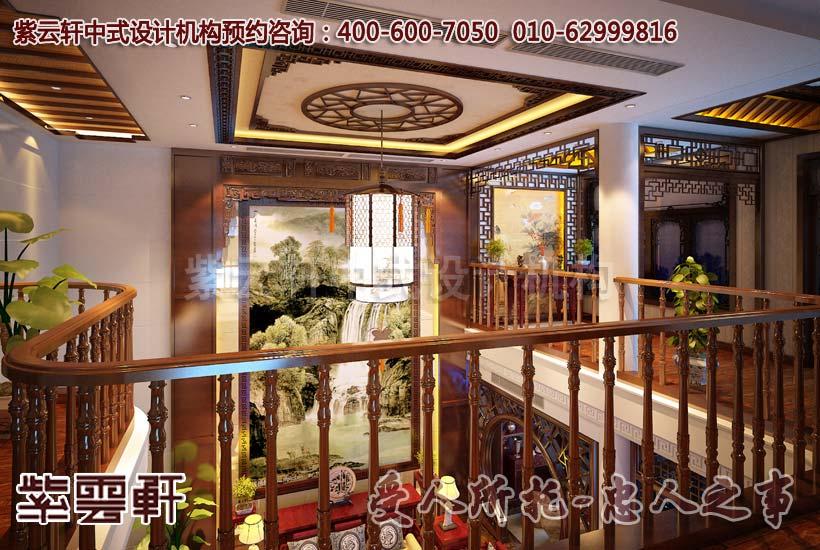 中式简约别墅设计装修效果图