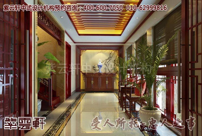 中式古典平层过厅设计装修效果图
