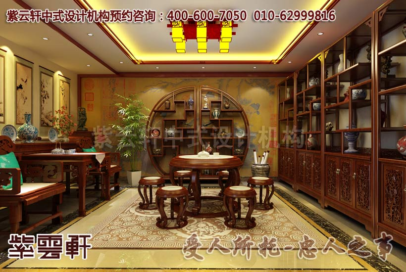中式古典平层茶室设计装修效果图